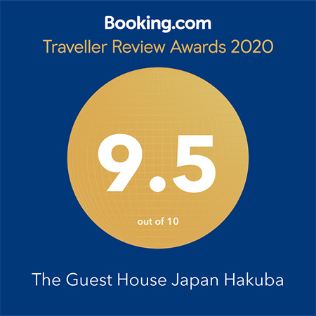 Booking.com Traveller Review Awards 2020 9.5 out of 10 The Guest House Japan Hakuba