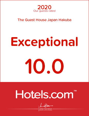 2020 our guests rated The Guest House Japan Hakuba Exceptional 10.0 hotels.com